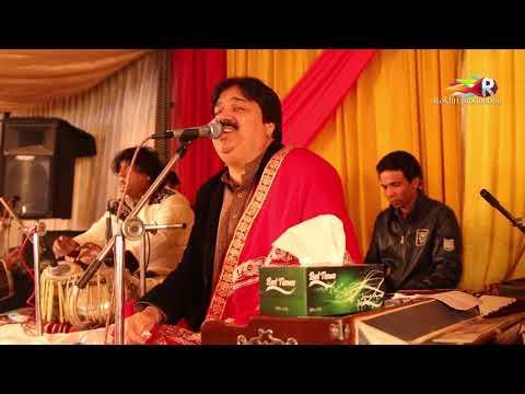 Lohay Da Chimta Shafaullah Khan Rokhri Texla Show 2018