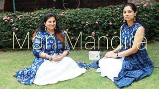 Man Mandira - Shankar Mahadevan   Katyar Kaljat Ghusli   Jaga Jayadas ft. Asha Sreenath