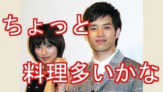 俳優の三浦貴大(32)が10日、フジテレビ系「ダウンタウンなう」(...