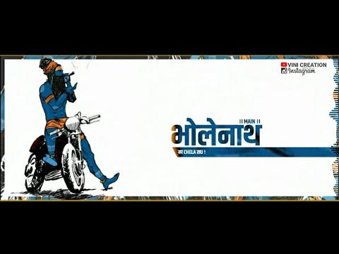 main-bholenath-ka-chela-su---whatsapp-status-|-mahakal-new-whatsapp-status-video-2019