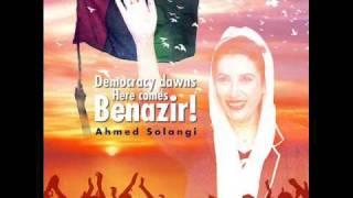 MAAN SINDH AHYAAN SONG BY DESHI BALOCH