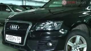 Audi Q5 2009 год 3 л. 4WD от РДМ-Импорт(В нашем видеообзоре Audi Q5 2009 года выпуска с турбодизельным мотором 3 литра! Настоящий немец! Смотрим видео!..., 2015-01-21T06:32:45.000Z)