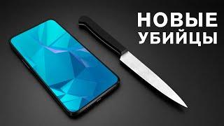"""""""Убийцы Флагманов"""" в 2020 / Смартфоны"""