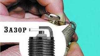 видео Какие свечи лучше поставить на ваз-2114: 8 клапанов инжектор