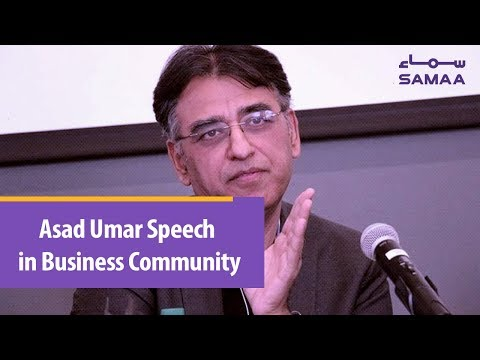 Asad Umar Speech in Business Community | SAMAA TV | 09 March 2019