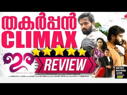 Ira-ഇര Malayalam Movie Review l Ft Unni Mukundan, Gokul Suresh, Miya