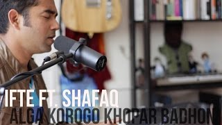 "Ifte ft. Shafaq - ""Alga Korogo Khopar Badhon"" (Nazrul Sangeet) | SUNDAYS/cool"