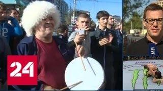 Бой Нурмагомедова с Макгрегором смотрел весь Дагестан   Россия 24