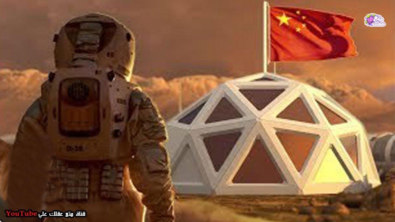 8 مهمات فضائية جديدة منتظره في عام 2020 ستغير مصير البشرية !!