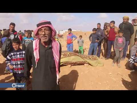الأمم المتحدة تحدد موعد لإدخال قافلة مساعدة ثانية إلى مخيم الركبان بعد خمسة قتلى  - 02:52-2018 / 11 / 20