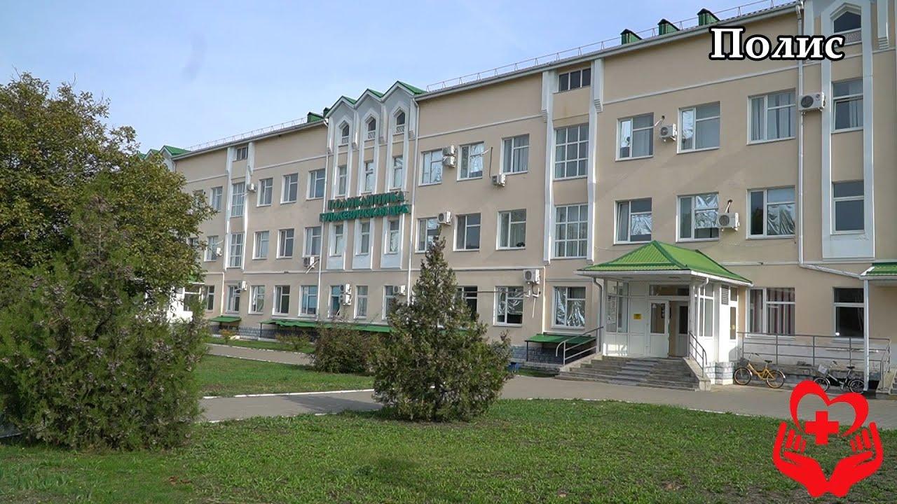Фильм о гулькевичской больнице
