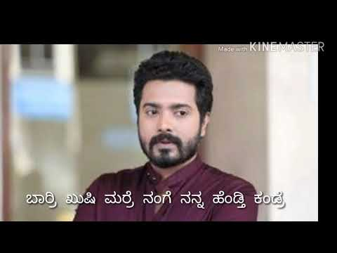Anjaneyaputra Chanda chanda nanna hendti Kannada super song,