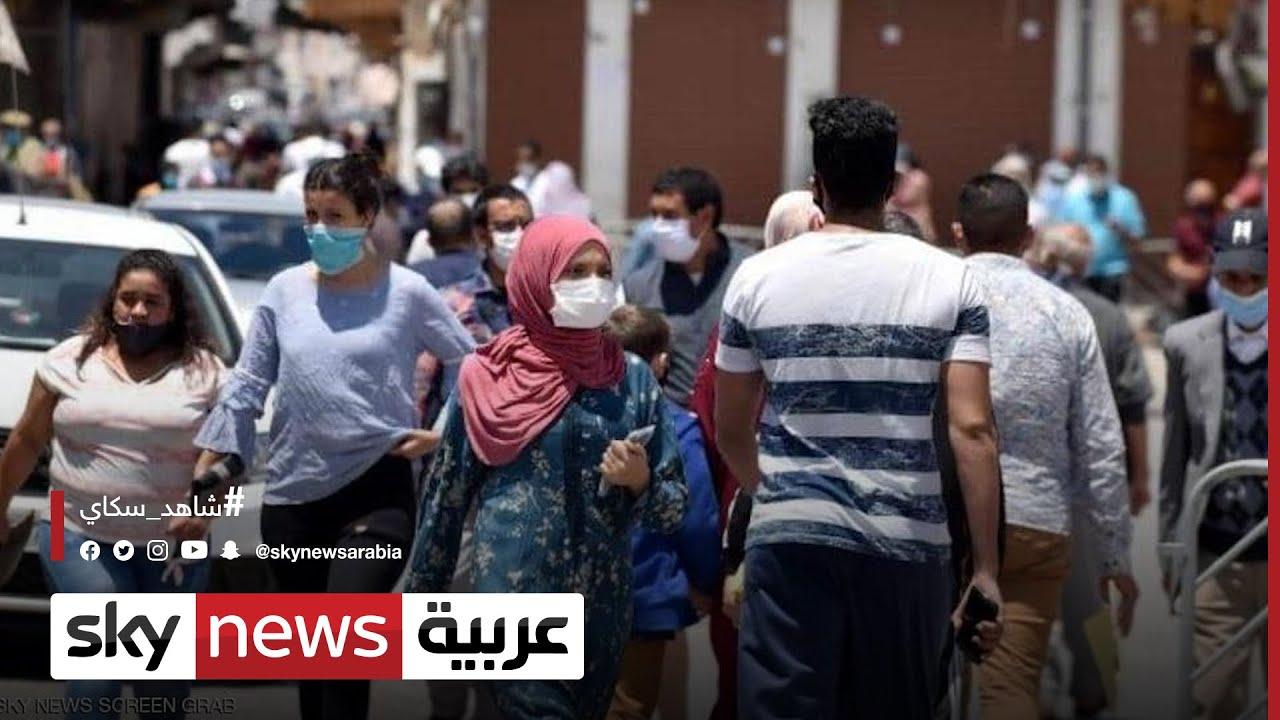 المغرب.. حصيلة قياسية في المغرب للإصابات اليومية بفيروس كورونا  - نشر قبل 23 ساعة