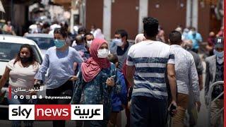 المغرب.. حصيلة قياسية في المغرب للإصابات اليومية بفيروس كورونا