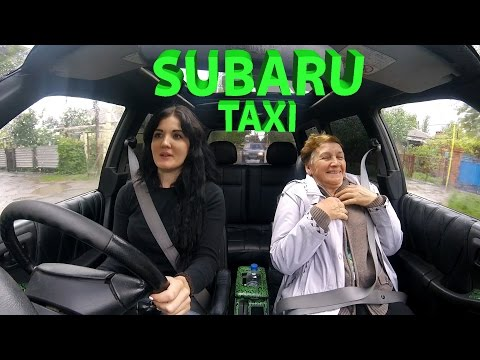 SUBARU в такси