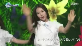 [日本語字幕]一歩二歩(one step two steps)/OH MY GIRL