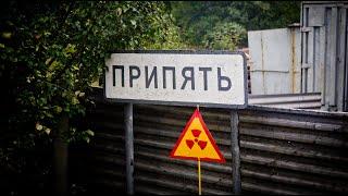 Чернобыль Зона отчуждения Припять ЧАЭС Сhernobyl Zone 2013 Pripyat 27 лет спустя