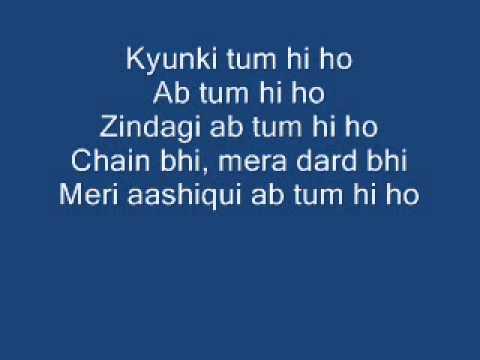 TUM HI HO LYRICS & VIDEO - AASHIQUI 2   Arijit Singh