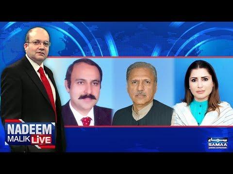 Nadeem Malik Live | SAMAA TV | 11 Dec 2017