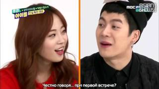 "Копія відео ""Weekly Idol   Big Byung & Chamsonyeo 150225 рус саб convert video online com"""