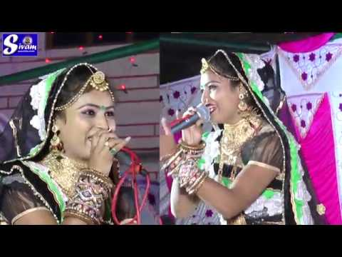 DEEPIKA RAO LATEST NEW SONG 2019 II RAJASTHANI FOLK FULL HD VIDEO SONG II NEW RAJASTHANI  HD BHAJAN