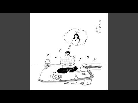 Youtube: Soft / J_ust