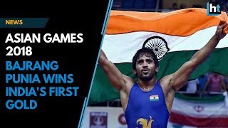 'India believes in me': Wrestler Bajrang Punia wins gold at Asian Games 2018