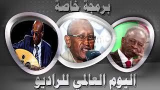 الموسيقار محمد الأمين..