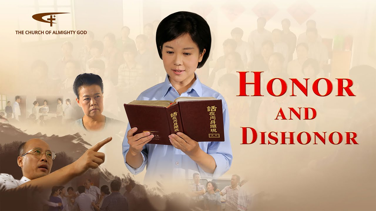 """Defend the Truth with Life   Official Trailer """"Honor and Dishonor"""""""