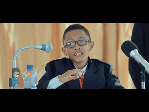 Leoul Biruk (Asrekebun Hager) ልዑል ብሩክ (አስረክቡን ሀገር) – New Ethiopian Music 2019(Official Video)