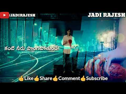 Gunde Chapudu Agipotunde Song 💓 Feel Good love Song 💓 Telugu WhatsApp Status Video
