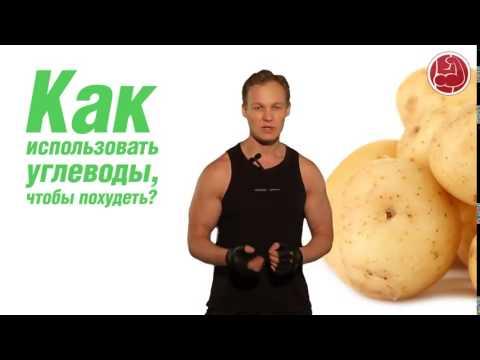 Овсянка для похудения — по утрам и рецепты