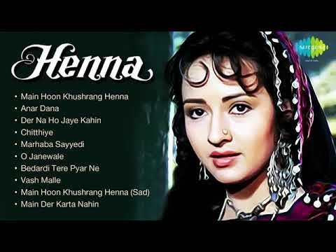 Download Heena movie full audio song jukebox