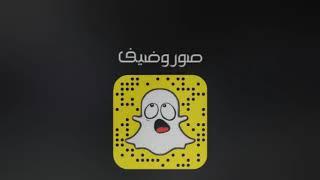 اغنية go gyal بطيء