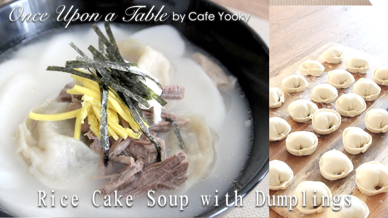 rice cake soup rice cake soup with dumplings korean new years feast 7094