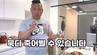 [준쿡] 정말 맛있는 …