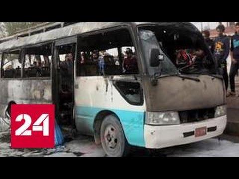 Взрыв в Багдаде устроили боевики ИГ