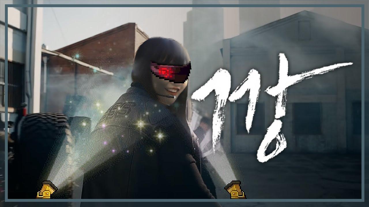 마깃안 강... 화려한 조명이 갱이를 감싸네(feat. 갱덕후) [갱이와 메이플] #3138