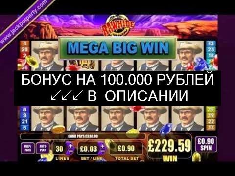 Как пополнить счет в grand casino