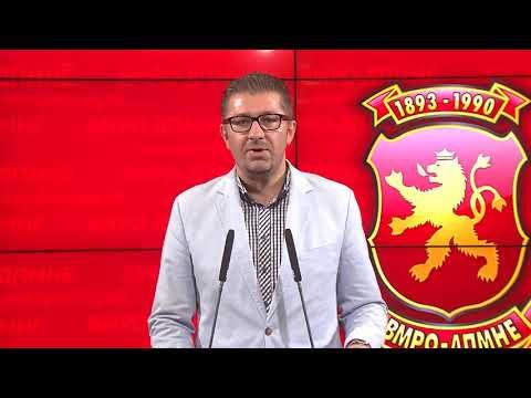 Промоција на уште девет кандидати на ВМРО-ДПМНЕ