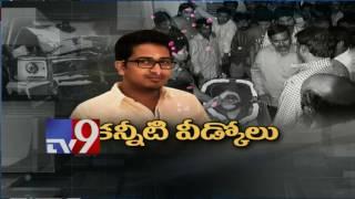 AP Minister Narayana, family bid tearful goodbye to Son Nishith - TV9