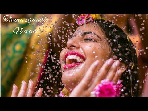 Mr Productions Pelli Pusthakam Trailer Youtube