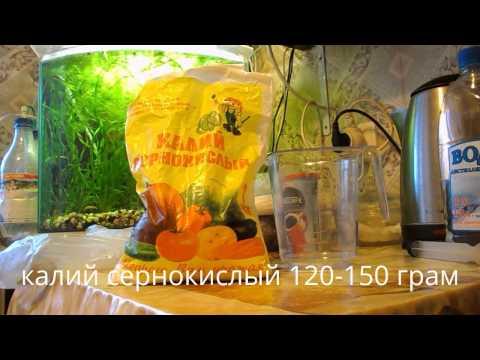 Самодельное удо ( калий) для аквариума