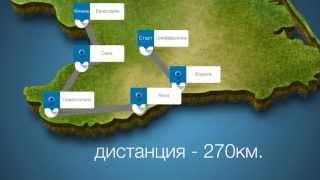 Рекорд пробега на электромобиле BYD e6