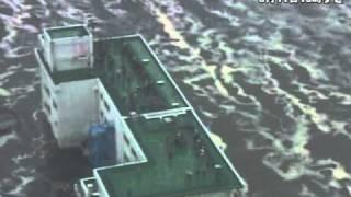 仙台市沿岸部を飲み込む津波=自衛隊ヘリが震災発生直後に撮影 thumbnail