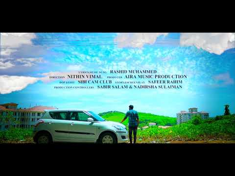 DOORE THE MUSICAL ALBUM MOTION POSTER ND ANNOUNCING RELEASING DATE. AIRA MUSICAL PRODUCTION