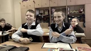 Видеоурок.Безопасность в школе