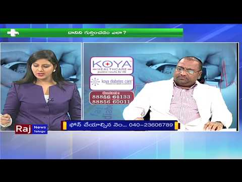 Treatment For Diabetic Foot Ulcers   ATP Treatment   Koya Diabetes Care, Hyderabad   Raj News Telugu