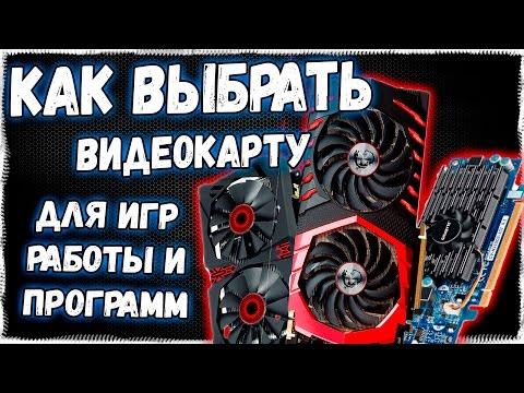 GTA V (HD, FullHD): GT 730 4GB DDR3 -