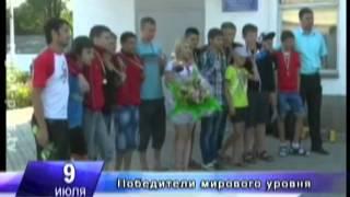 Гандбол.Мелитополь-99(Partille Cup)